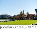 경마장의 풍경 후쿠시마 45530711