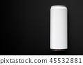 White can, ideal for water, beer, soft drinks 45532881
