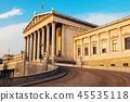 Parliament of Austria in Vienna 45535118