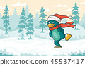 Cartoon Penguin With Cap And Scarf 45537417