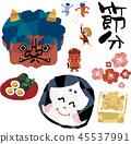 Setsubun various 45537991