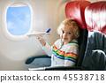 비행기, 어린이, 애 45538718