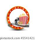 영화, 영화관, 극장 45541421