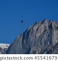 Paragliding flights over the Swiss Alps 45541679