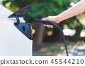 car charge vehicle 45544210