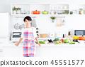 家庭主婦 45551577