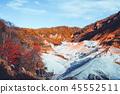 Autumn season at noboribetsu volcano in Hoakkaido 45552511