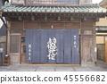 Japan temple temple 45556682