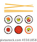 sushi food cuisine 45561858