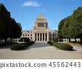 국회 의사당 45562443