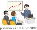 商務會議 45562899