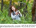 여성, 여자, 한국인 45563597