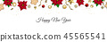 Banner with vector christmas tree branches, gold stars, christmas balls and space for text. 45565541