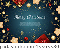 Christmas greeting card with cookies, stars, christmas tree decorations, pine branches. Vector 45565580