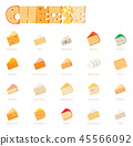 Cheese set food 45566092
