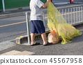 쓰레기를 어린이 45567958
