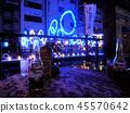 Osaka Dotonbori night view 45570642