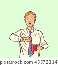 man is late. coffee clock 45572314