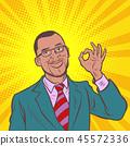okay gesture. ok pop art african businessman 45572336