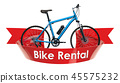 bicycle rental concept 45575232