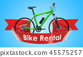 bicycle rental concept 45575257