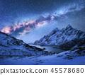 star mountain lake 45578680