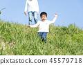 家庭形象男婴追逐 45579718