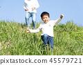 ภาพครอบครัวเด็กทารกกำลังวิ่งไล่ 45579721