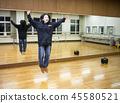 ฝึกซ้อมการเต้นรำ HIPHOP 45580521
