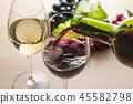 ไวน์ 45582798