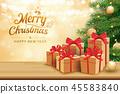 คริสต์มาส,คริสมาส,ของขวัญ 45583840