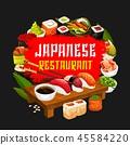 cuisine vector sushi 45584220