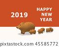 Happy New Year's card 1 45585772