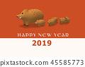 Happy New Year's card 2 45585773