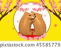 Happy New Year's card 8 45585779
