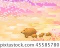 Happy New Year's card 9 45585780