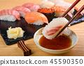 壽司 45590350