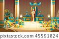 Vector cartoon Egyptian tomb - pharaoh sarcophagus, pyramid. 45591824