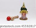 정월 장식 소나무 장식 인형 켄 다마 어린이 장난감 전통 장난감 45592817