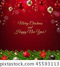 Christmas Garland With Ball And Star 45593113