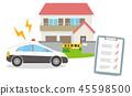 주택 관련 이미지 45598500