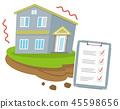 주택 관련 이미지 45598656