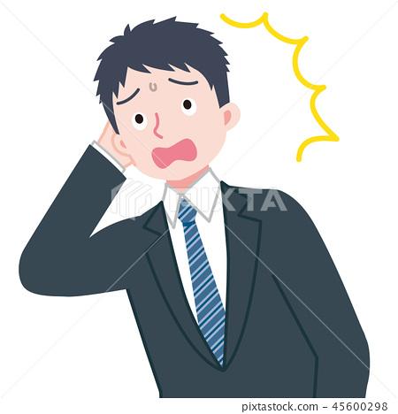 Suit male office worker office worker 45600298