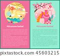 Happy Mid Autumn Festival Set Vector Illustration 45603215