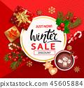 christmas sale gift 45605884