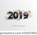 Modern 2019 design card. Raster copy. 45605960