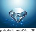Big pure blue diamond with glitter, vector illustration. 45608701