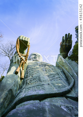 The Great Buddha of the Japan Temple 45615142