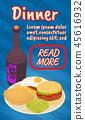 Dinner concept banner, comics isometric style 45616932