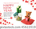 new year's card, sign of the hog, twelfth sign of the chinese zodiac 45622019